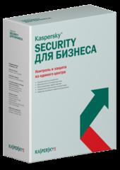 Kaspersky Endpoint Security - купить от 1150 руб. Заходи!