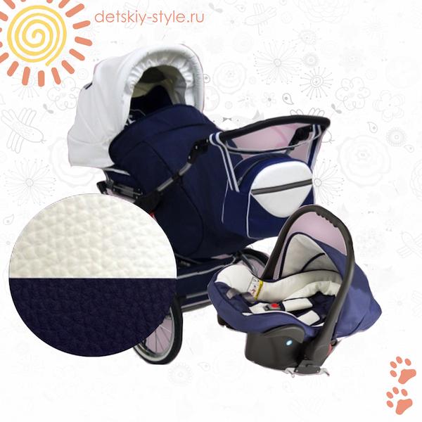 коляска stroller maxima elite xl, кожа, 3в1, купить, отзывы, цена, коляска строллер xl кожа, заказать, дешево, бесплатная доставка, доставка по россии