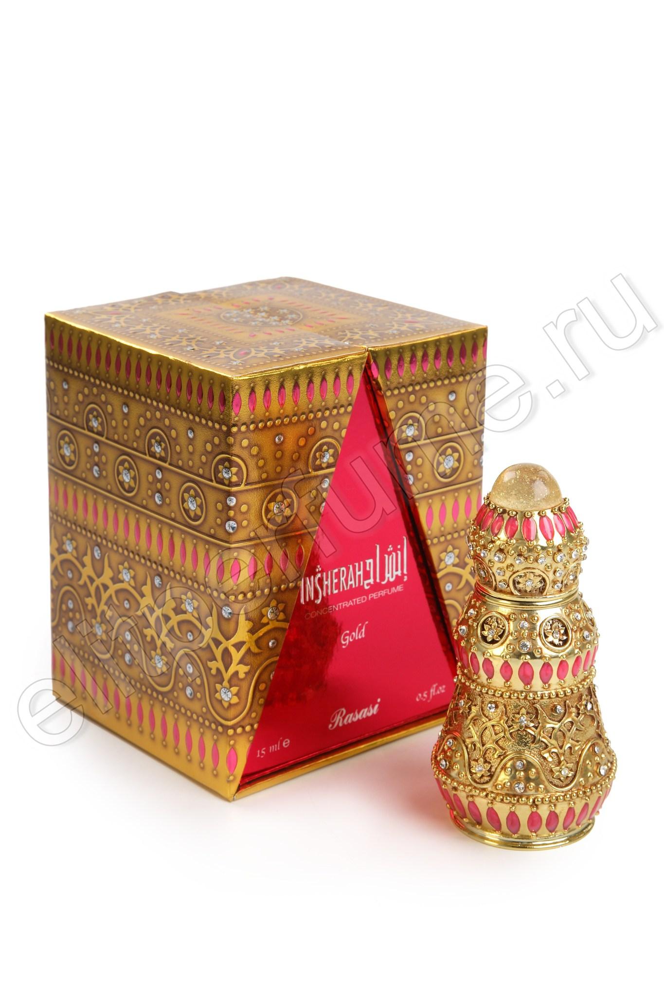 Арабские духи Иншера Insherah Gold