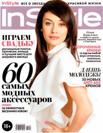 Instyle Russia Апрель 2013