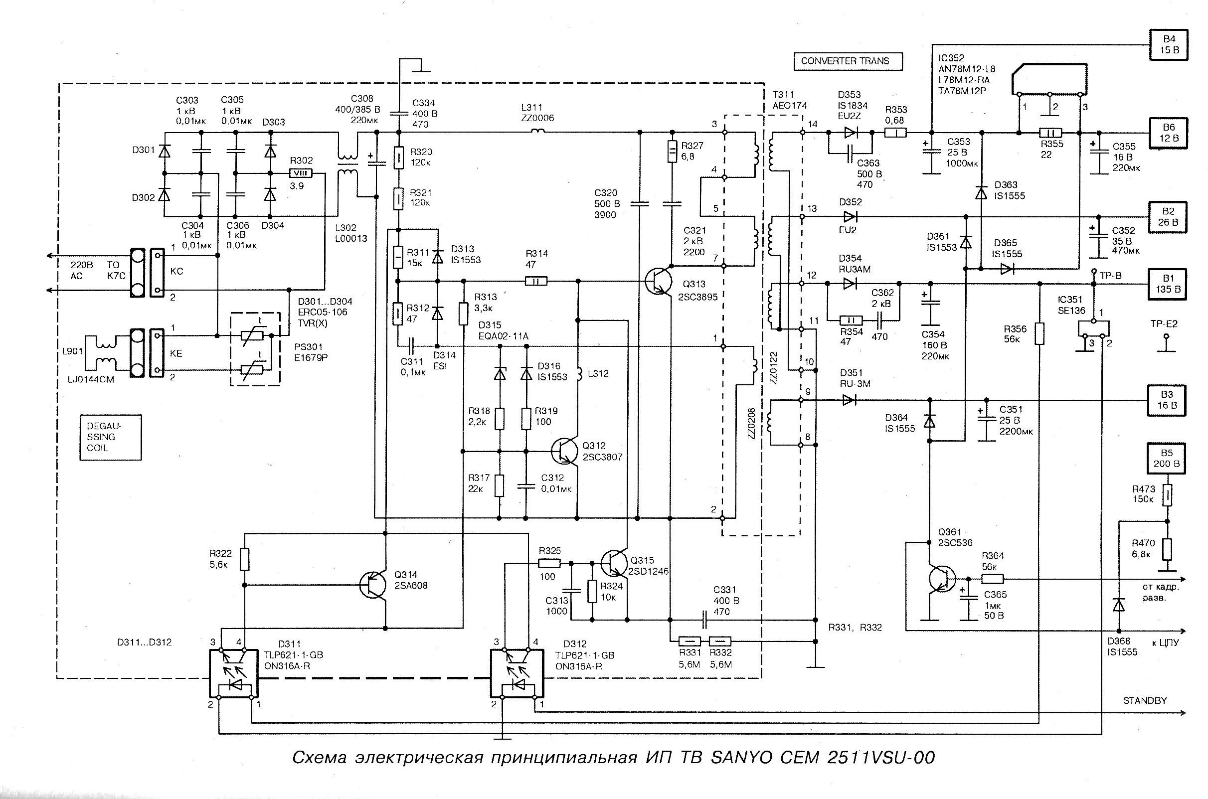 Схема телевизора sanyo