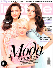 Instyle Russia Март 2013
