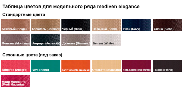 elegance_tab_seasons_2013.png