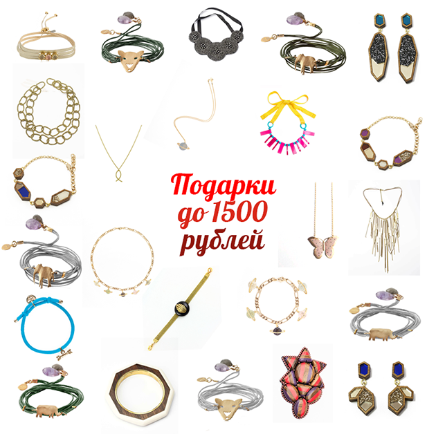 красивые подарки в Modbrand.ru