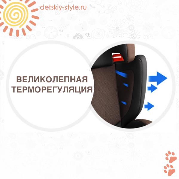 автокресло aprica air ride, автокресло априка air ride, купить, цена, отзывы, стоимость, заказ, интернет магазин, заказать, бесплатная доставка, detskiy-style.ru