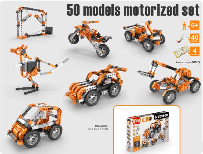 Engino Набор 50 моделей с мотором