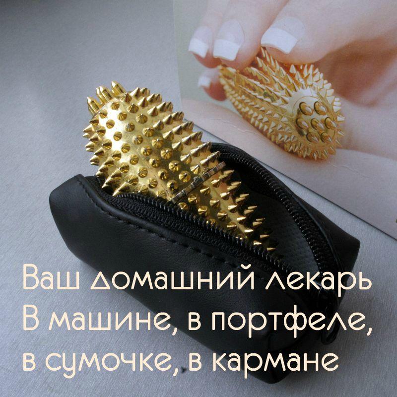 массажер Золотая шишка