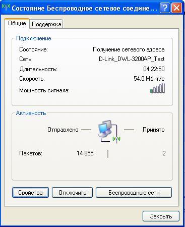 dwl-3200ap_058.JPG