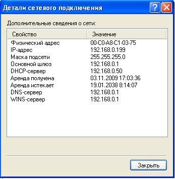 dwl-3200ap_060.JPG
