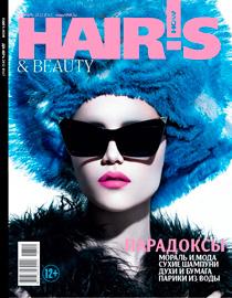 HAIRS Декабрь 2013