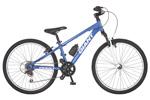 """В категории от 9 лет представлены велосипеды с 24"""" колесами"""