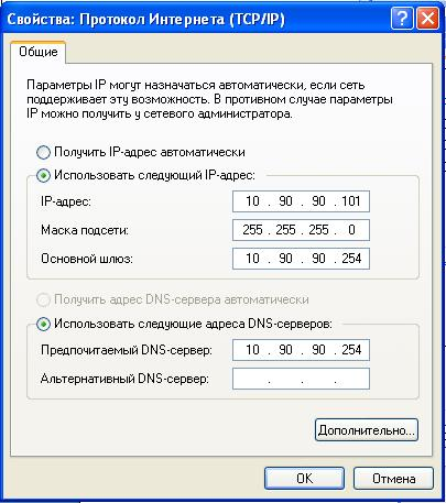dwl-3200ap_102.JPG