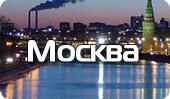 Доставка велосипедов по Москве