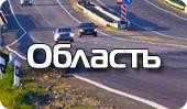 Доставка велосипедов по Московской области