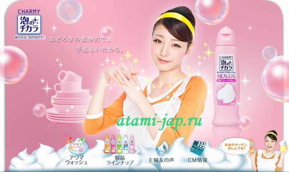 Сharmy Hand Skin Premium