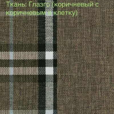 Ткань-_Глазго__коричневый_с_коричневым_в_клетку_.jpg