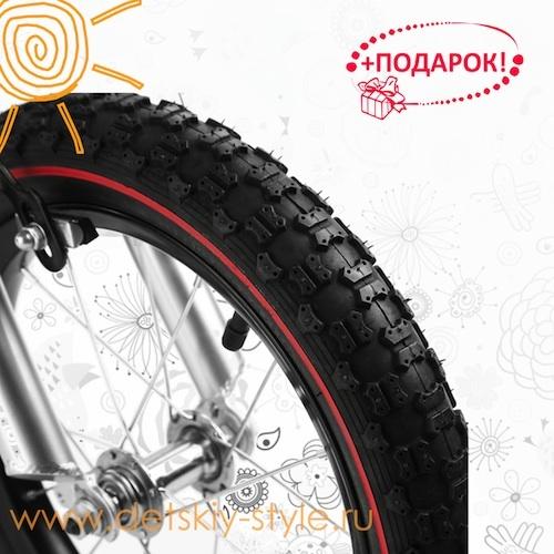 Протектор колеса беговела (велосипеда) Royal Baby Pony купить в интернет магазине Detskiy-Style.Ru