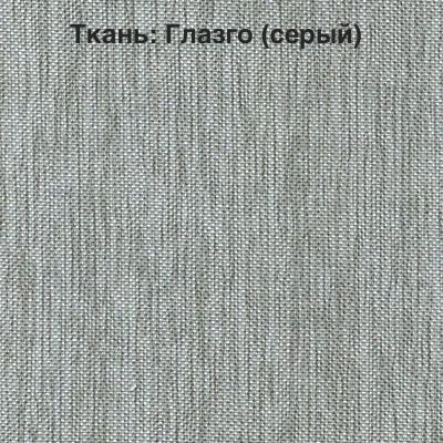 Ткань-_Глазго__серый_.jpg
