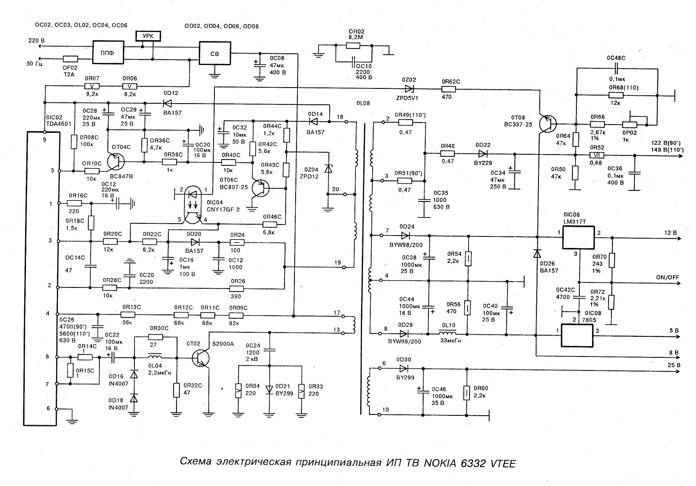 Схема телевизора nokia