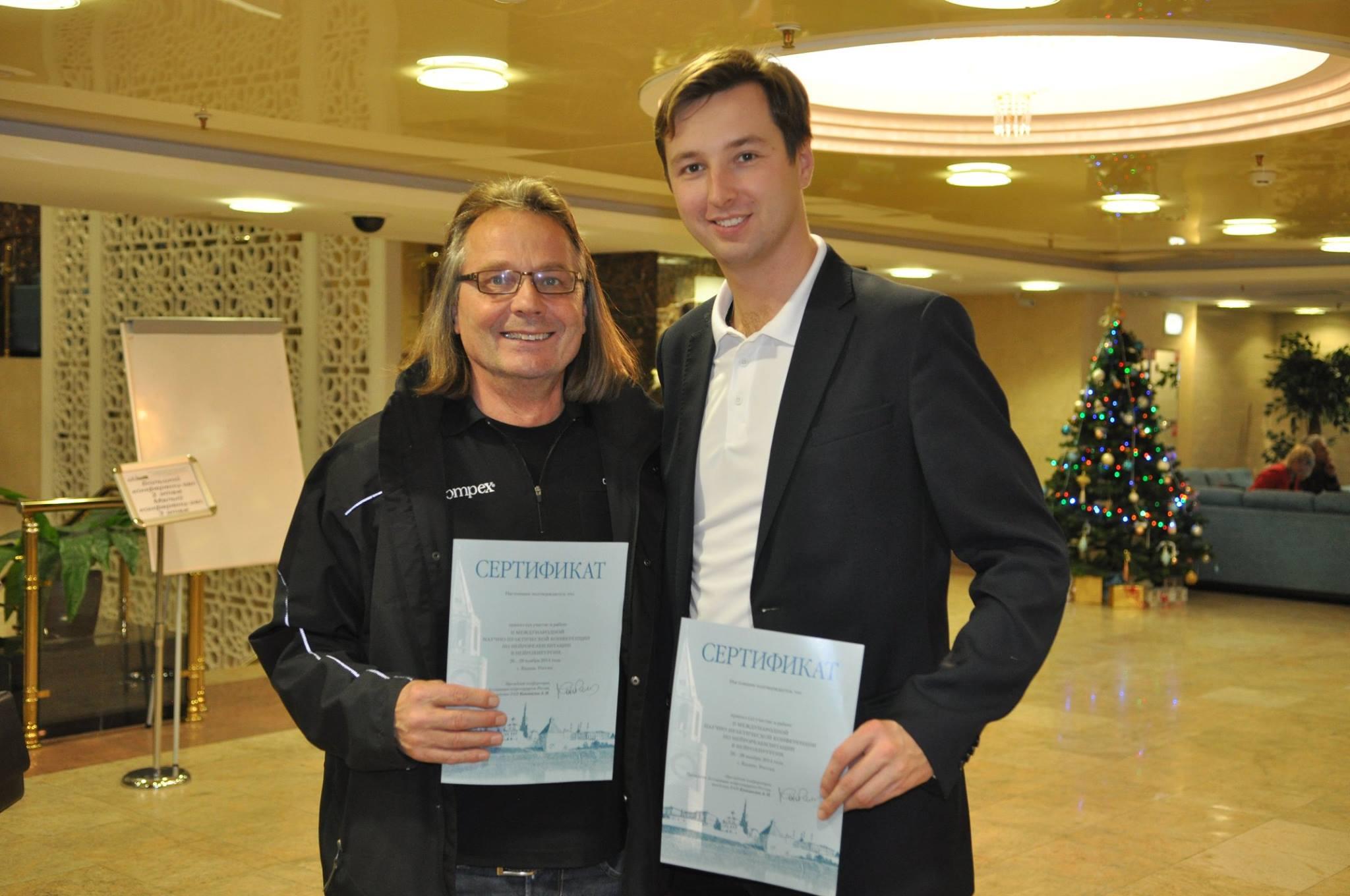 Хейко ван Влит и Михаил Касаткин выступили на международной конференции по нейрореабилитации в Казани