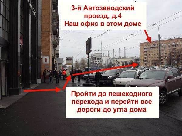 этого расклада метро автозаводская сколько выходов в город оклад работника