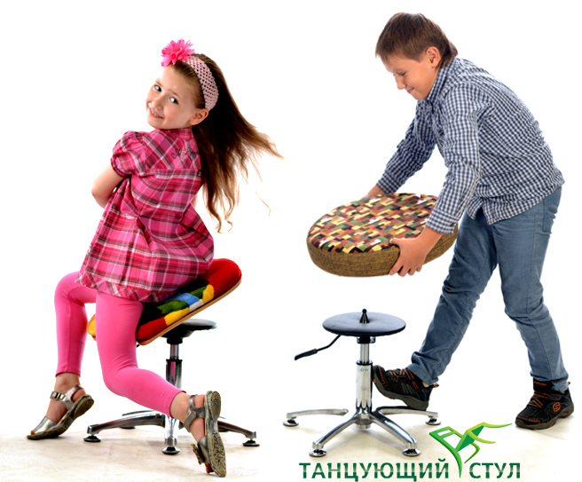 танцующий стул для школьника первоклассника как сделать своими руками