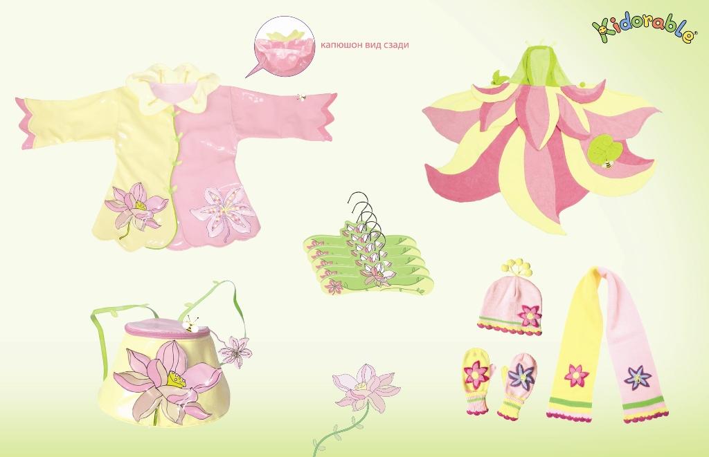 Коллекция Kidorable Цветок Лотоса. Модная одежда и аксессуары.