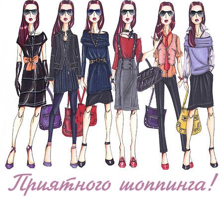 Zolla золла каталог одежды зола интернет магазин со скидками