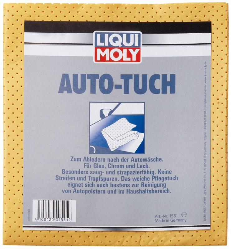 для впитывания влаги после мытья автомобиля и стекол.