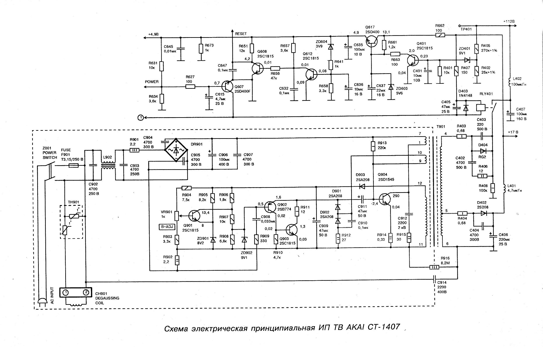 tda8356 схема усилителя