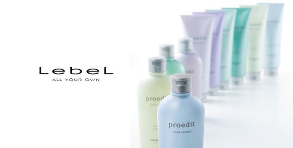 О бренде Lebel линия Proedit