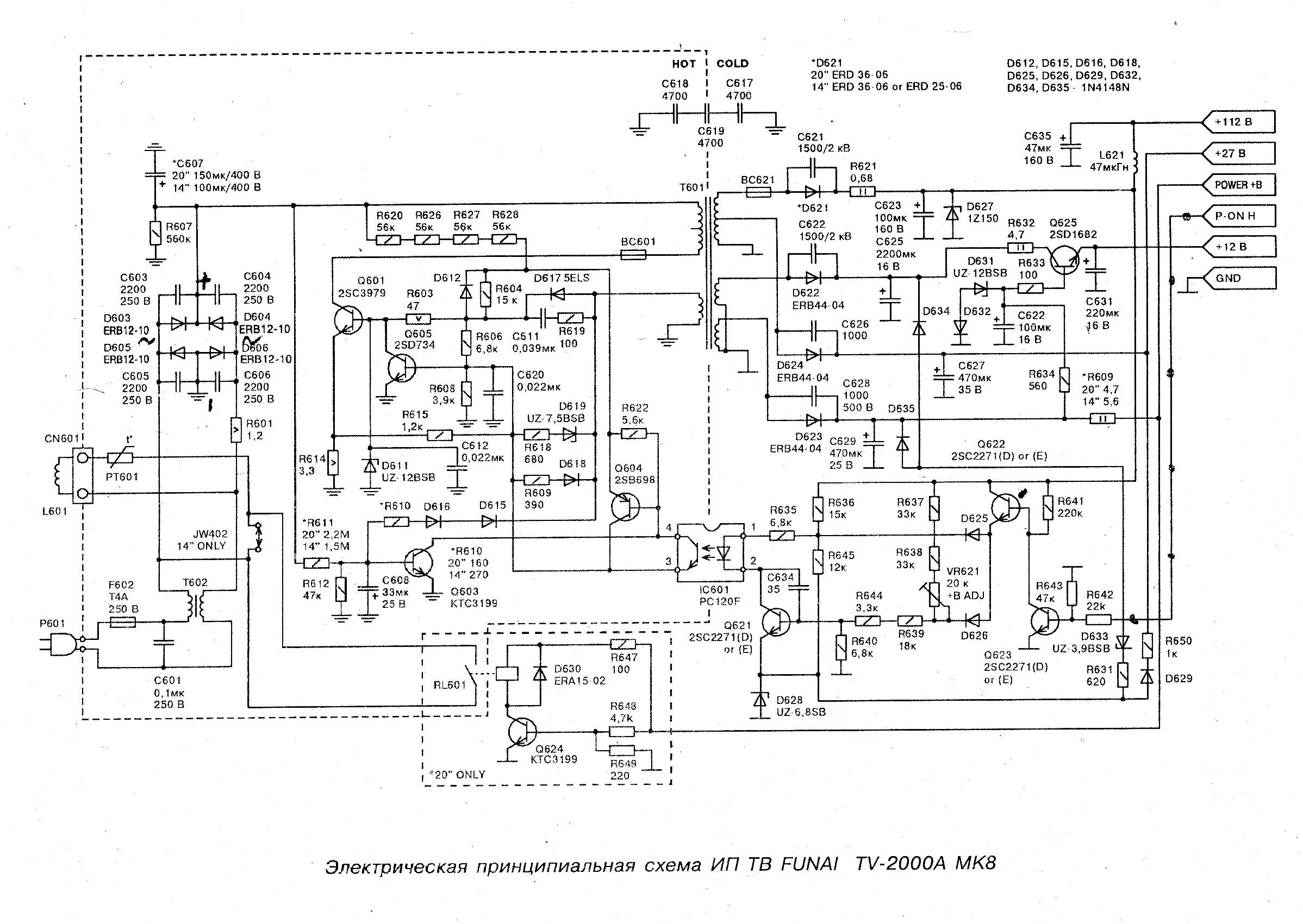 Схема funai 2000a-mk8