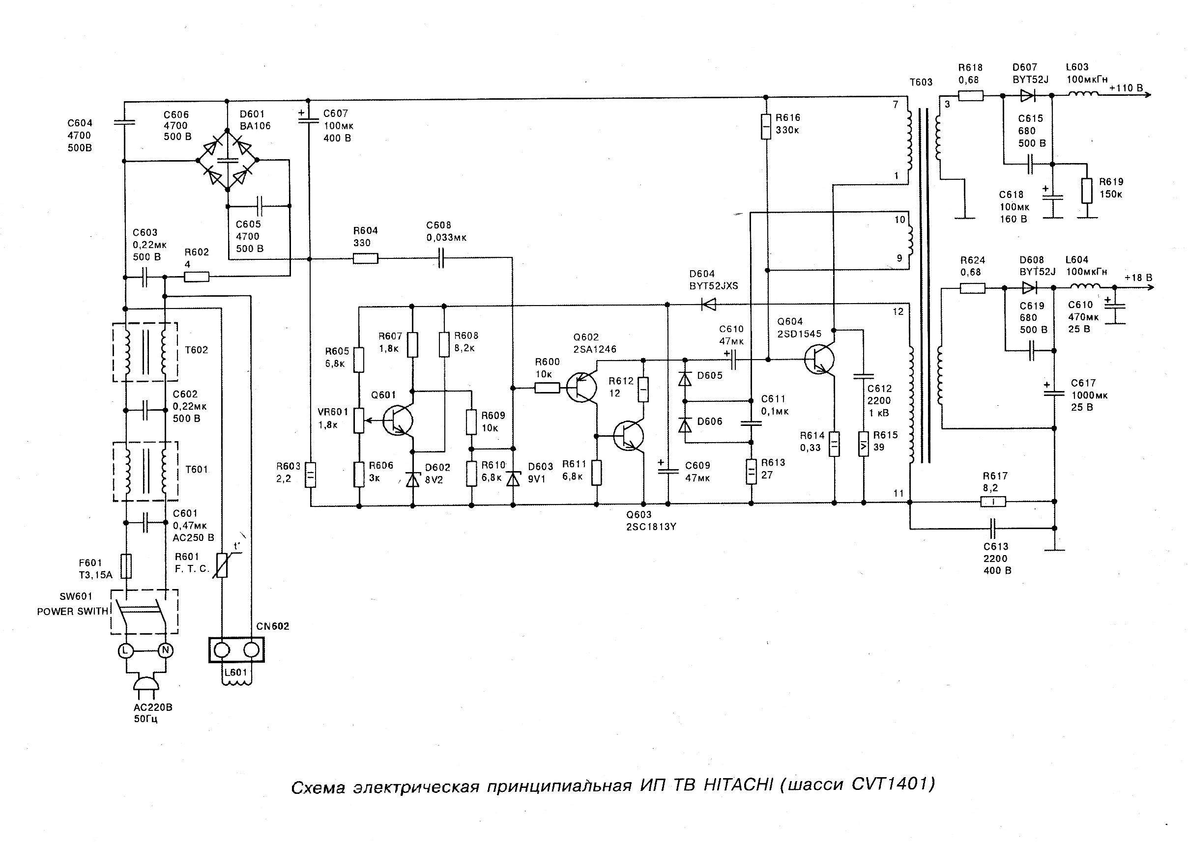 Схема адаптера mystery