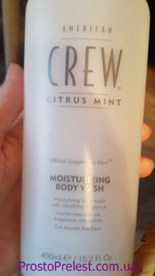 American Crew Refreshing Body Wash Citrus Mint