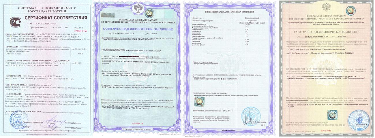 sertifikat_namatras_ormatek.jpg