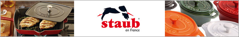 staub_logo.jpg