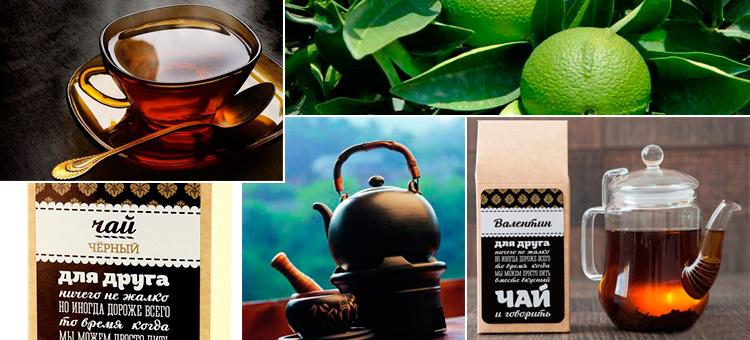 """Вкусная помощь чёрный чай """"Для друга"""""""