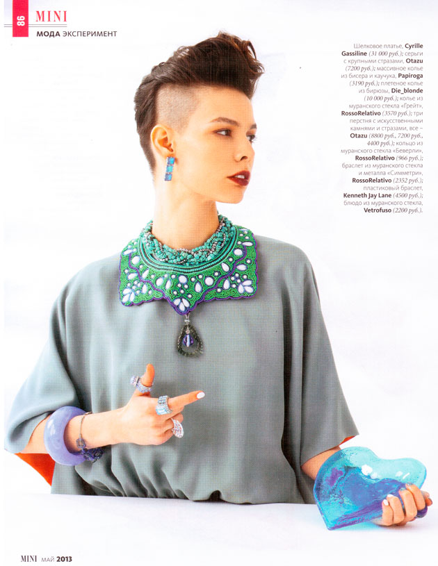 Бирюзовое колье Papiroga из бисера в журнале Мини 2013