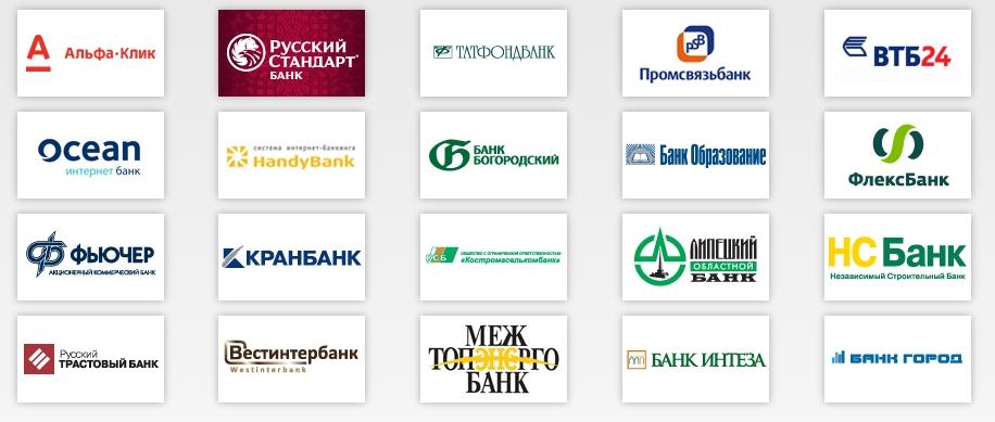 Доступна оплата через интернет банк