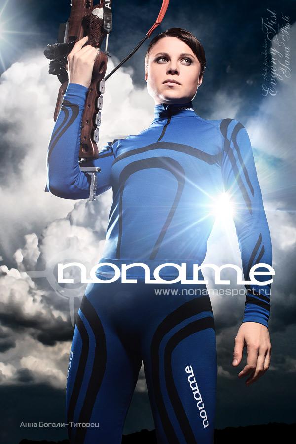 Лыжный комбинезон Noname Dragos - Анна Богалий Титовец