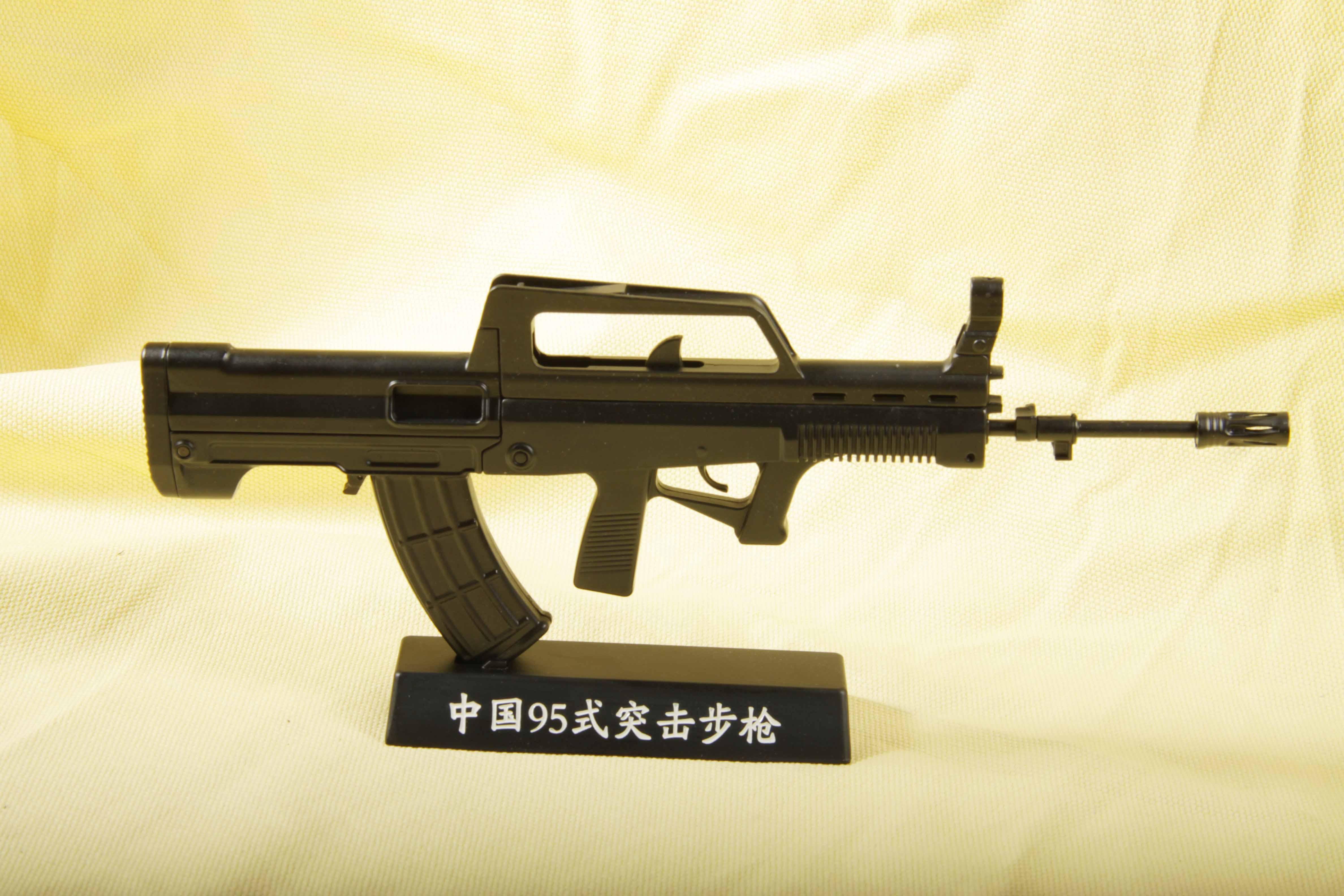 масштабная модель Type 92