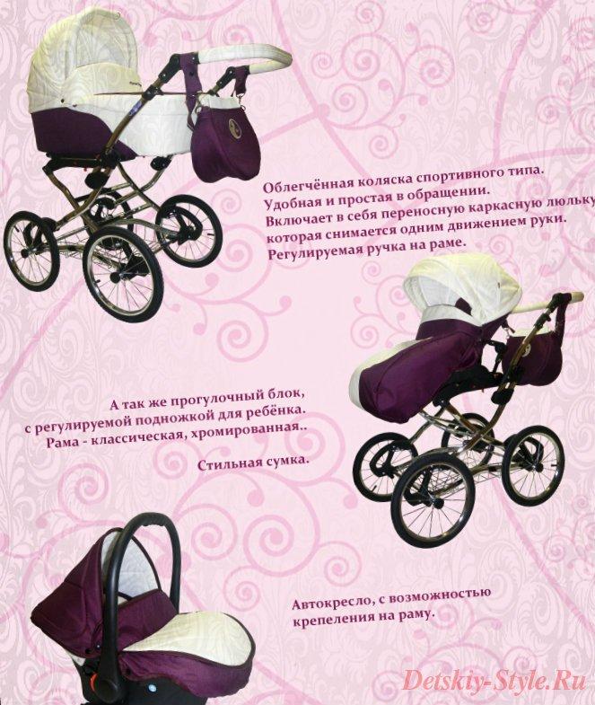 коляска maxima vegas, 3в1, купить, цена, отзывы, заказать, максима вегас, бесплатная доставка, купить в москве, бесплатная доставка, доставка по россии