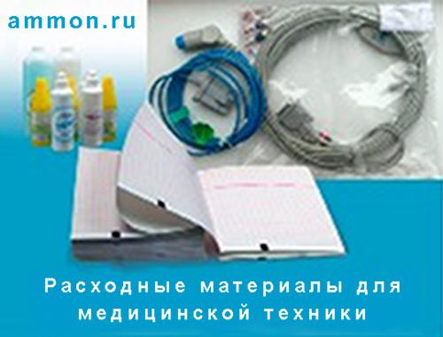 Медицинские_расходные_материалы.jpg
