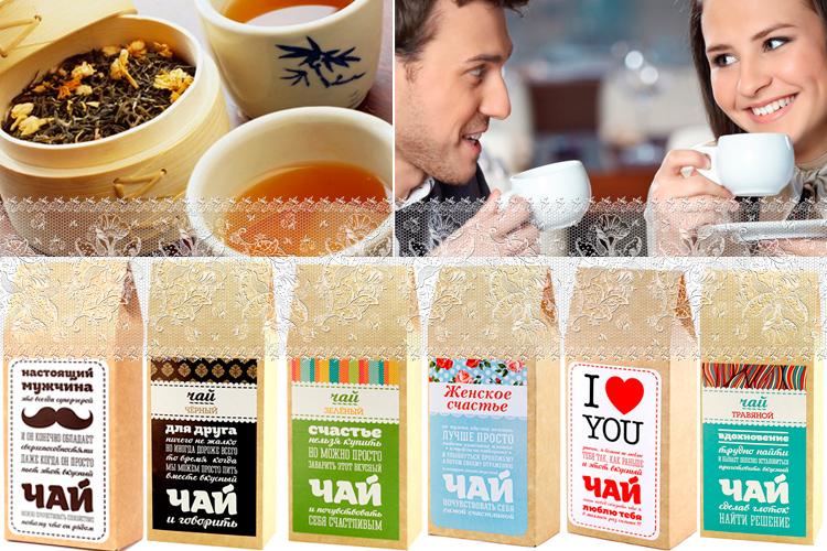 Чай в подарок - Вкусная помощь