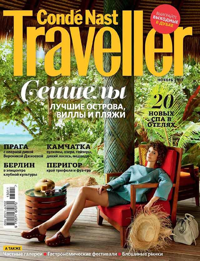 В Conde Nast Traveller золотая подвеска-ракушка от Apodemia