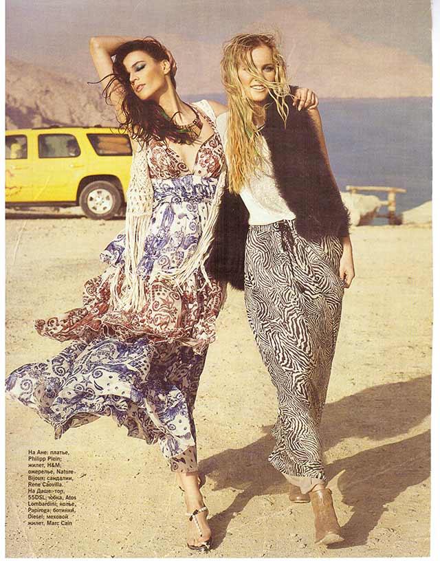Чёрно-белое колье Cruella от испанского бренда Papiroga на страницах журнала Cosmopolitan