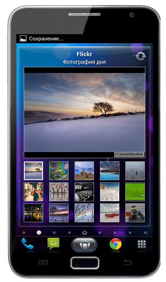 Star i9220 (Samsung Galaxy Note) Android 2.3 3G (MTK6573)