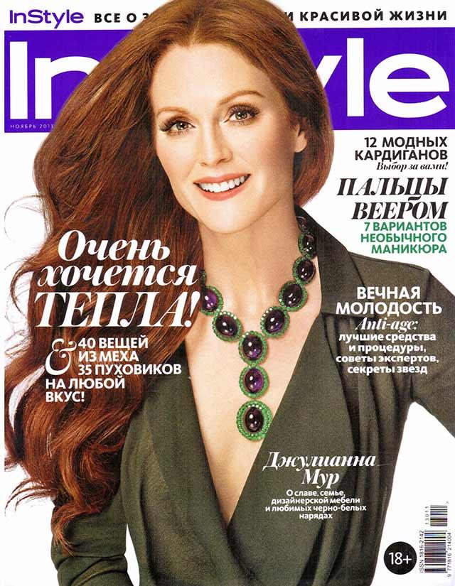 В ноябрьском номере InStyle представлены украшения от испанского бренда ANDRES GALLARDO