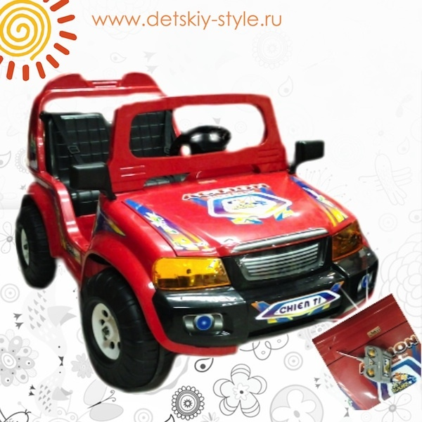 электромобиль ct855r touring, chien ti, купить, цена, дешево, двухместный электромобиль ct855r, заказ, заказать, стоимость, отзывы, бесплатная доставка, интернет магазин, detskiy-style.ru, доставка по России