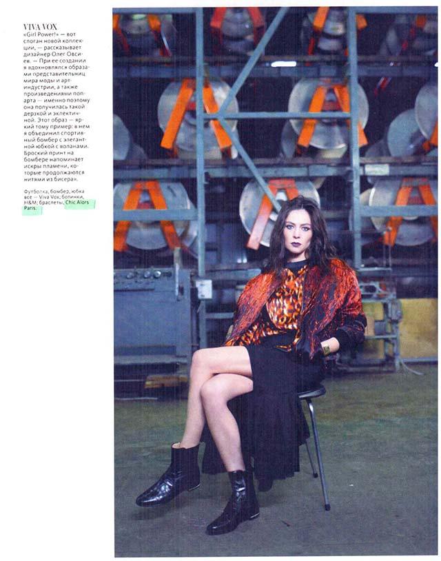 Браслеты от французского бренда CHIC Alors-Paris на страницах журнала InStyle